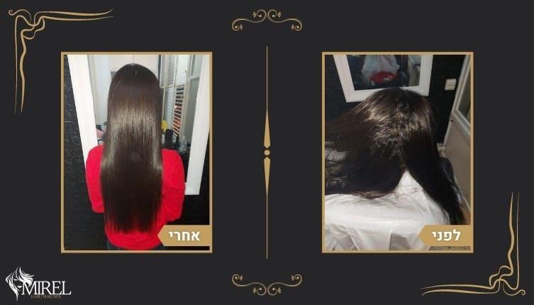 החלקת שיער אורגנית לפני ואחרי לטוהר