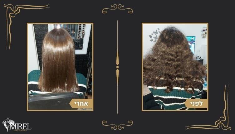 לפני ואחרי החלקה לשיער מתולתל לשקד