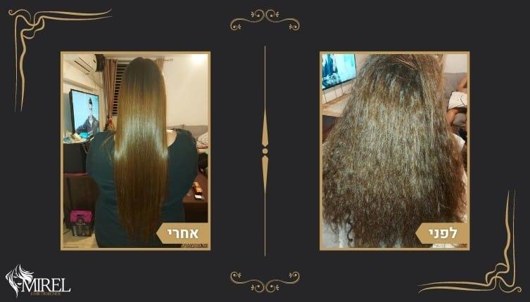 לפני ואחרי החלקה לשיער פגום לשלומית