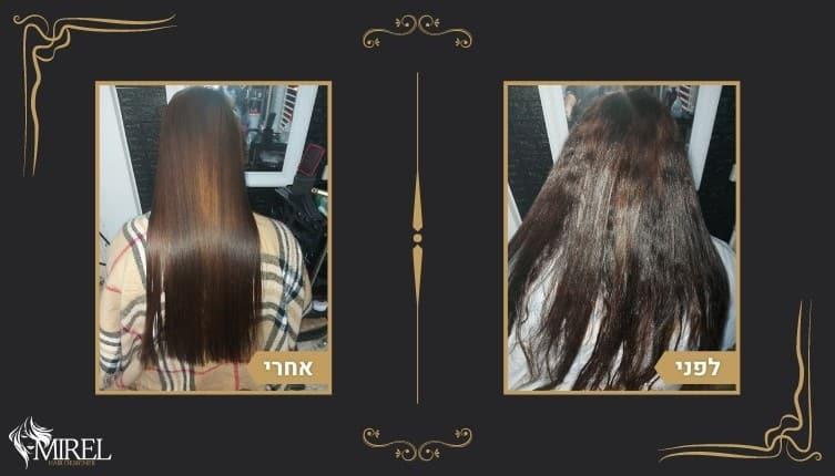 לפני ואחרי החלקה לשיער פגום לשמרית
