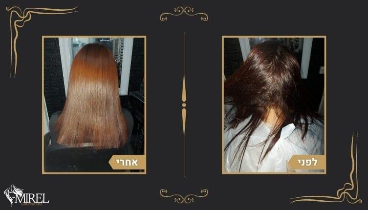 לפני ואחרי החלקה לשיער צבוע לנטאשה