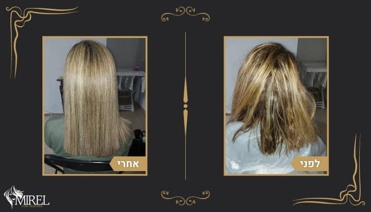 לפני ואחרי החלקה לשיער צבוע לנטלי