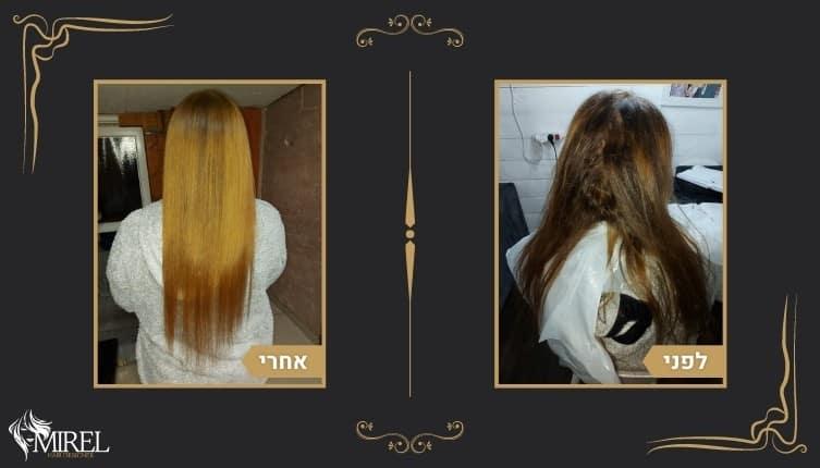 לפני ואחרי החלקת איברה לאור