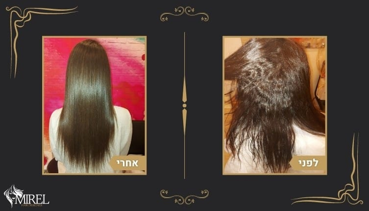 החלקה אורגנית לשיער לפני ואחרי לאלן