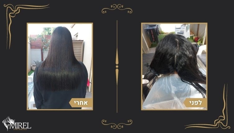 לפני ואחרי החלקת שיער אורגנית למלי